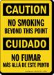 Bilingual OSHA Caution/Cuidado Sign
