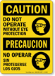 Do Not Operate Eye Protection (Bilingual) Sign