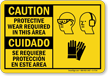 Bilingual Protective Wear Required In Area Sign