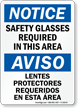 Bilingual Safety Glasses Required In This Area Sign