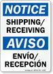 Bilingual Shipping Receiving OSHA Notice Sign