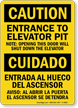 Entrance To Elevator Pit Bilingual Sign