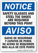 Bilingual Safety Glasses, Steel Toe Shoes Required Sign