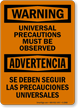 Bilingual OSHA Warning Sign