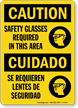 Safety Glasses Required Sign (Bilingual)