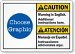 Bilingual ANSI Caution / Cuidado Custom Sign