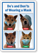 Do's And Don'ts Of Wearing A Mask Sign