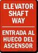 Bilingual Elevator Warning Sign (Red)