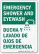 Bilingual Emergency Sign