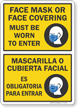 Face Mask Must Be Worn To Enter Bilingual Sign