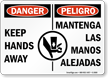Bilingual Danger Peligro Keep Hands Away Sign