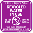 Recycled Water Sign