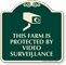 Farm Is Protected By Video Surveillance Sign