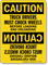 Truck Drivers Must Chock Wheels Caution Mirror Sign