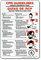 Bilingual CPR Guidelines Adults Children 8+ Years Sign
